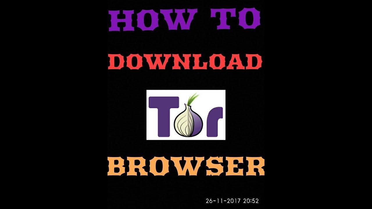 Tor browser вконтакте видео hyrda вход скачать старый тор браузер вход на гидру