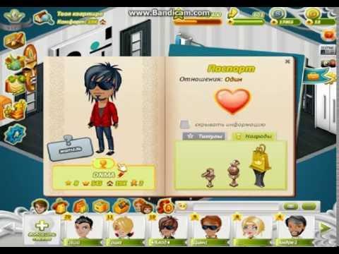 go1d cheat-аватария скачать бесплатно