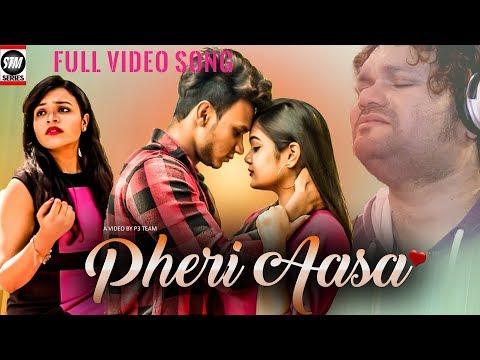Pheri Aasa Tame Full Video | Human Sagar | ODIA | STM Series | SkyTouch Music Series