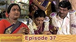 Alaigal Episode 37, 01/05/2020 | #VikatanPrimeTime