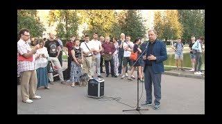 Смотреть видео Москва протестует против уплотнительной постройки онлайн