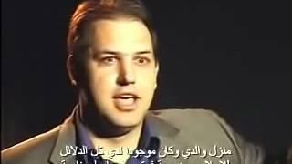 Abdu - Muslim - Quran - Muhammad - Allah - Arab