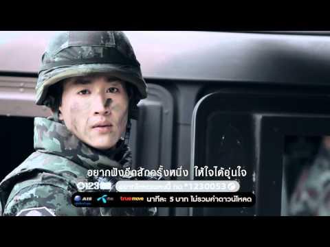 กอดหน่อยได้ไหม - พลพล [Official MV]
