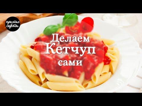 Соусы для спагетти простые