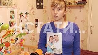 Применив слезоточивый газ, у матери средь бела дня похитили грудного ребенка