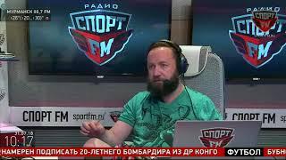 София Позднякова, ЧМ по фехтованию, в гостях у Спорт FM. 31.07.18