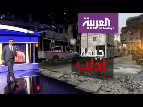 خريطة توزيع مناطق السيطرة في إدلب  - نشر قبل 3 ساعة
