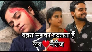 Waqt Sabka Badalta Hai || Time changes || गरीब Vs अमीर || Qismat || Bezzati || Chulbul videos