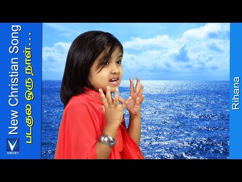 Tamil Christian Song for Kids Rihana   Vinnyallegro  Dr.Suresh Frederick Mathew Methuselah
