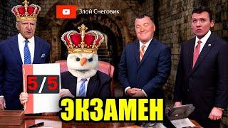 Контрольные Прокаты Сборной России 2021 по Фигурному Катанию