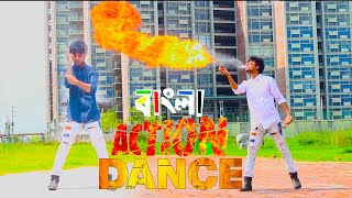 Toke Onek Valobashi Dance | Max Ovi Riaz |বাংলা নাচ Bangla Tiktok ,Michael Jackson BD New Dance 2020