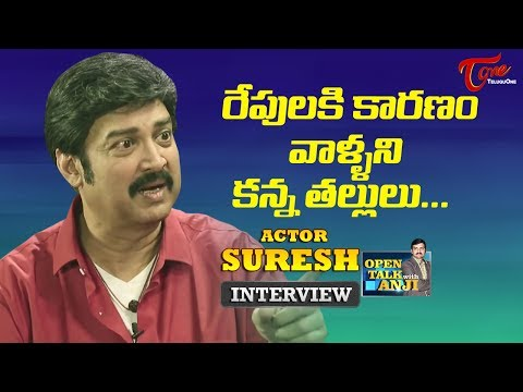 Actor Suresh Exclusive Interview | Open Talk with Anji | #15 | Telugu Interviews