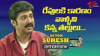 Actor suresh exclusive interview | open talk with anji | #15 | telugu interviews