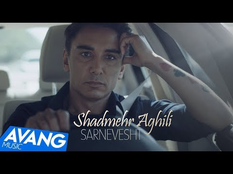 Shadmehr Aghili - Sarnevesht OFFICIAL VIDEO 4K