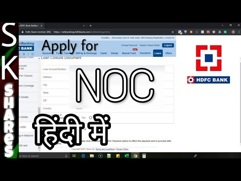 हिंदी में - How To Apply For NOC Or Loan Closure Letter In HDFC Net Banking In Hindi