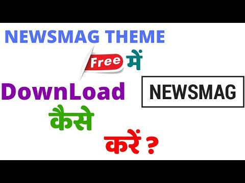 [100%-free]-how-to-download-newsmag-wordpress-theme-2020