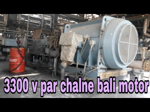 3300 voltage par chalne bali motor | 3.3 kv operating motor