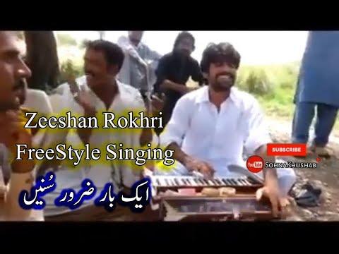 Zeeshan Khan Rokhri okhay penday lambiyan FreeStyle Singing In Village Rokhri Production