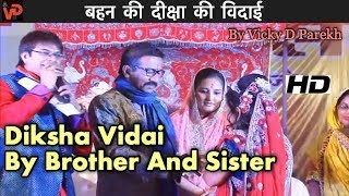 diksha vidai by cousins brothers bhabhi   by vicky d parekh  very heart touching scene