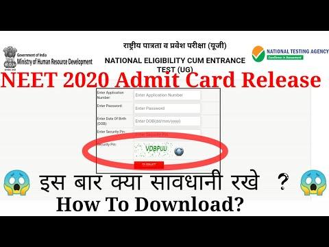 NEET 2020 Admit card release?NEET Admit card kaise download kare?how to download NEET Admit card?