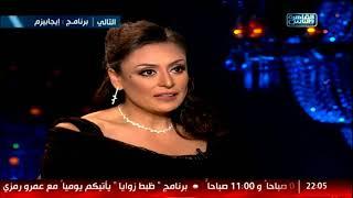 منى عراقي تفجر مفاجأة لأول مرة عن تعرضها للاغتصاب
