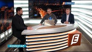 Іллєнко та Паламарчук про офшори президента та за що буде голосувати Верховна Рада