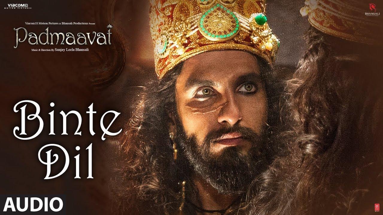 Download Padmaavat: Binte Dil Audio | Arijit Singh | Deepika Padukone | Shahid Kapoor | Ranveer Singh