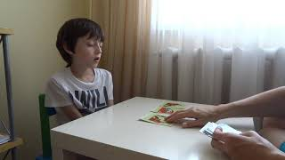 Аутизм. Занятия дома. Урок. Прописи. Понимание прочитанного. Платон 7л.
