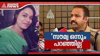 Police denied Soumya's mother allegation