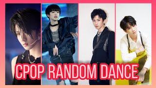 CPOP Random Dance #1