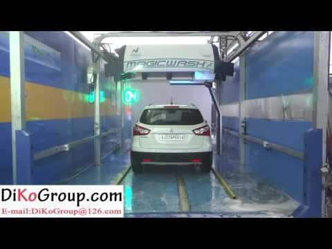 Automatic Car Wash Machine Price, Car Wash Equipment Prices, Car Wash Systems Prices, Dikogroup