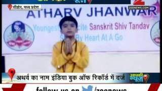 The boy who chants Shiv Tandav Stotra in seconds | Aapki News