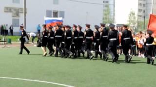 Школа 2009 г.Москва, Открытие 1 фестиваля ГТО