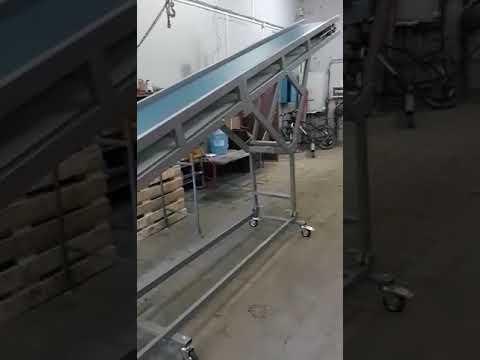 Ленточный погрузчик СЗК Феникс