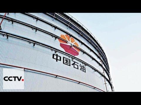PetroChina comienza su reforma para tener una propiedad mixta