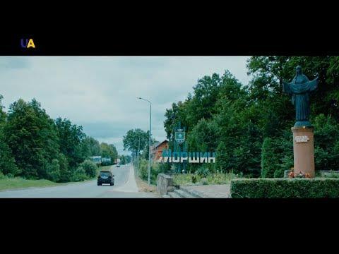 """Премьер авантюрной комедии для всей семьи """"11 детей из Моршина"""""""