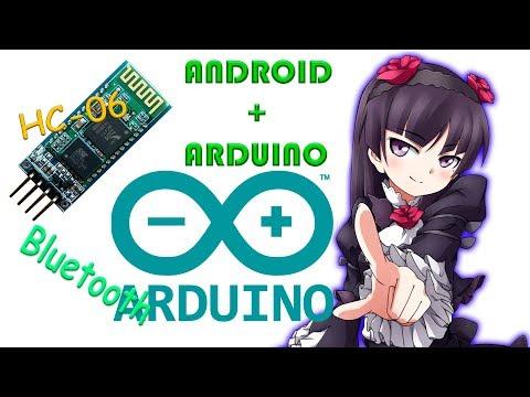 Часть 2. Связываем Arduino и телефон на Android через Bluetooth. Создаем проект в Android Studio