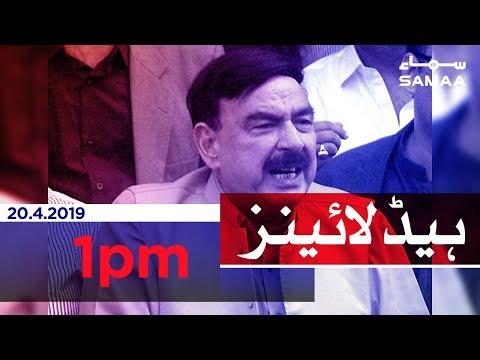 Samaa Headlines - 1PM - 20 April 2019