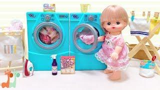 メルちゃん おせんたくセット 洗濯機おもちゃ / Mell-chan Doll Washing Machine Laundry toys