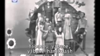 shiro shel aba legendado שירו של אבא