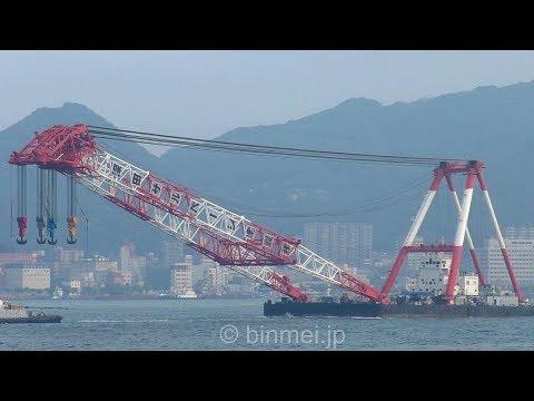 起重機船 深田サルベージ建設 駿河 / SURUGA - Fukada Salvage Crane Barge - 2018