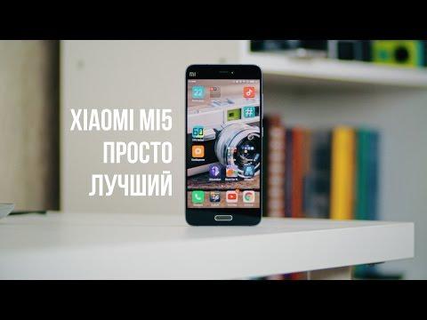 Xiaomi Mi5 (Prime) 64 ГБ: полный качественный обзор, отзыв пользователя. Просто лучший смартфон.