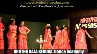 Malayalam Fusion Dance