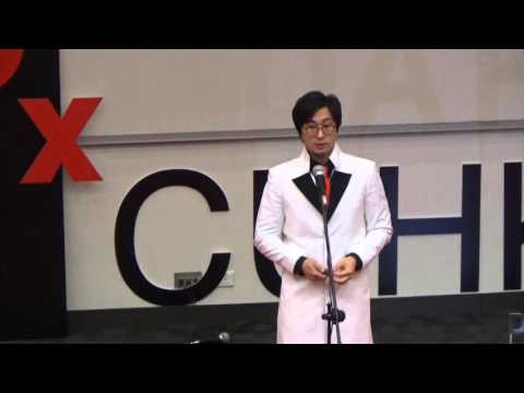 Gamification in Higher Education | Christopher See | TEDxCUHK