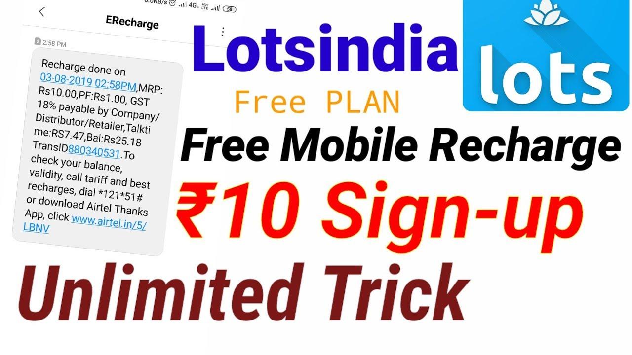 lotsindia : Unlimited Trick : Full Video : Free ₹10 Mobile Recharge