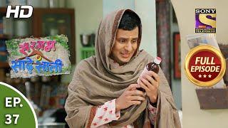 Sargam Ki Sadhe Satii - Ep 37 - Full Episode - 13th April, 2021