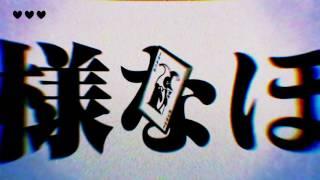 PENGUIN RESEARCH 『シニバショダンス』