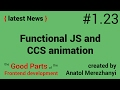 Functional JS and CSS3 animation: #1.23