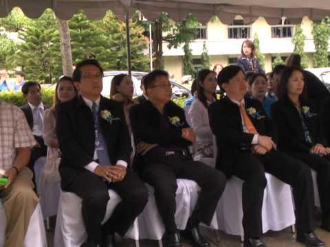 17 ก.ค. 56 เปิดธนาคารกรุงไทยสาขาศูนย์ราชการ