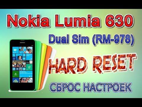Hard Reset (Сброс настроек) - Nokia Lumia 630 Dual Sim (RM 978)